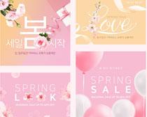 韩国界面宣传海报PSD素材