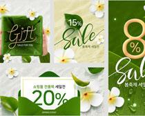 花朵植物化妆品广告PSD素材