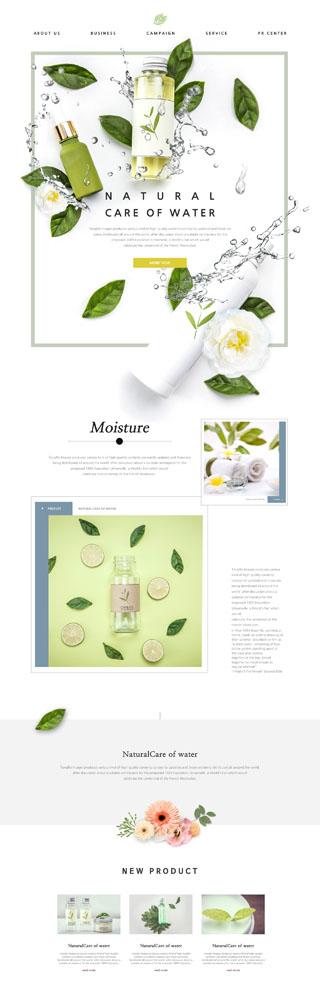 女性化妆品展示模板PSD素材