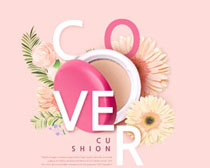 粉色风格化妆品网页PSD素材