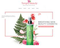 化妆品网页设计模板PSD素材