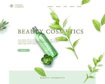 女性化妆品首页模板PSD素材