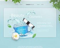 化妆产品网页PSD素材