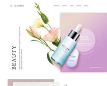 女性化妆产品展示网页PSD素材