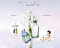网页化妆品海报PSD素材