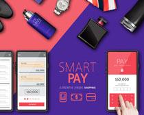 数码手机支付技术PSD素材