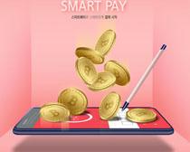 手机金币支付PSD素材