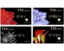 花卉VIP卡设计矢量素材