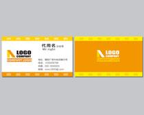 橙色名片卡片设计矢量素材