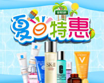 夏日特惠淘宝护肤品促销海报PSD素材