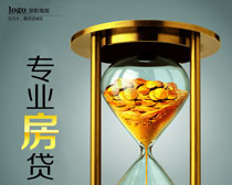 房贷广告海报PSD素材