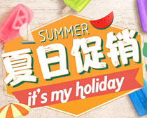 夏日促销活动海报PSD素材