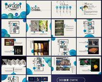 平面海報畫冊PSD模板