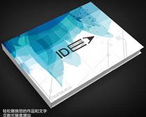 蓝色作品集画册PSD素材