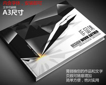 黑白設計風格畫冊PSD模板