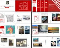 畢業設計集展示PSD模板