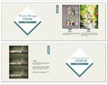 設計集展示效果畫冊PSD模板