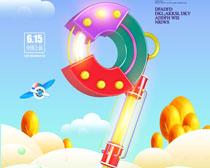 9周年庆典海报PSD素材