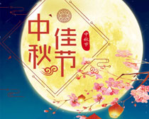 中秋佳节活动海报设计时时彩投注平台