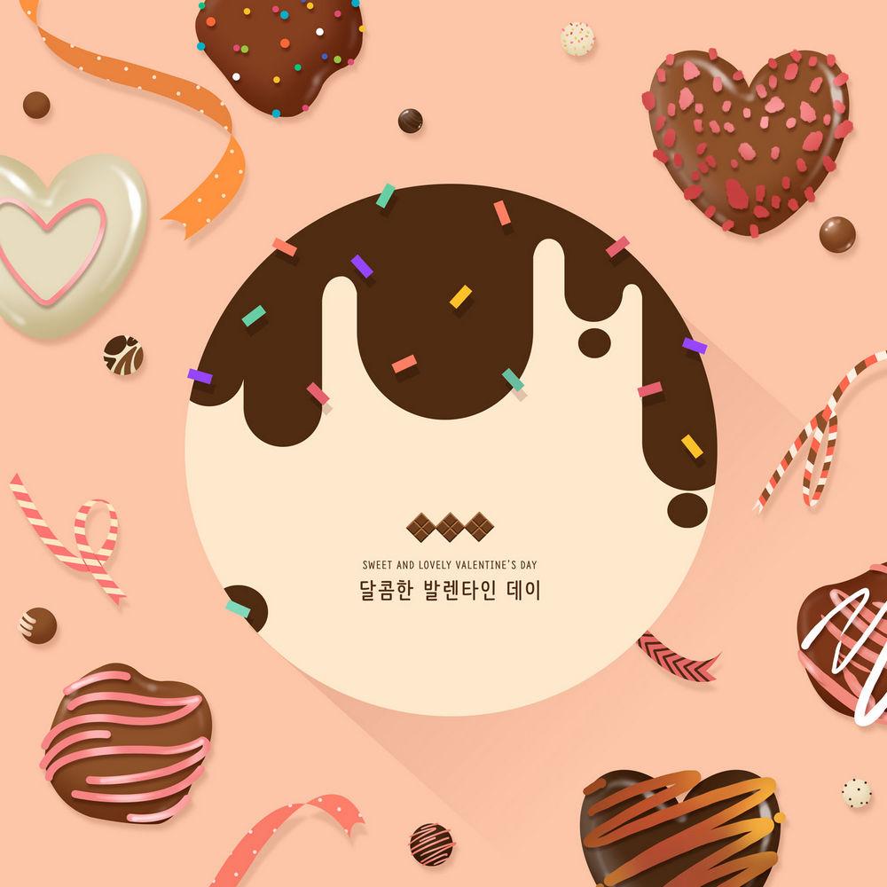 浪漫巧克力背景PSD素材