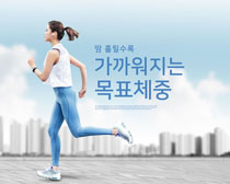 跑步运动宣传时时彩投注平台