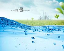 蓝色海洋城市环境海报时时彩投注平台