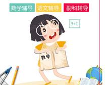 暑期培训班卡通广告PSD素材