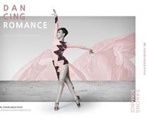 芭蕾舞女人封面PSD素材