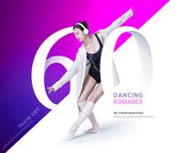 女性舞蹈天赋PSD素材
