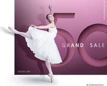 现代芭蕾舞女人PSD素材