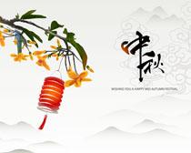 中秋节日画PSD素材