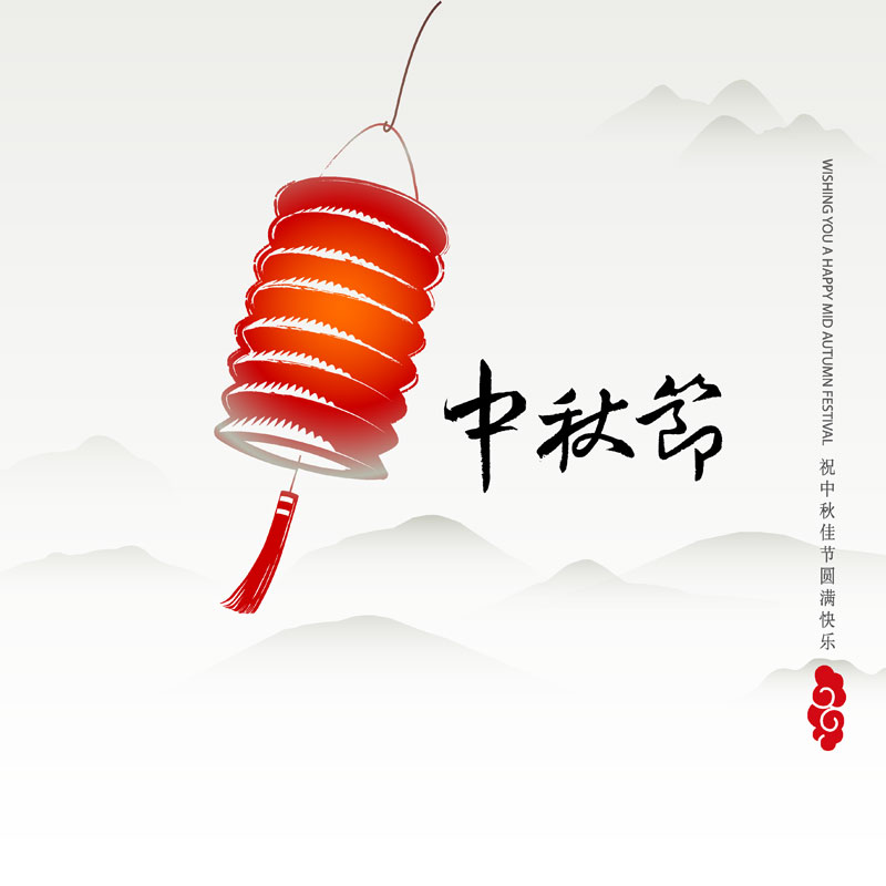 灯笼中秋节PSD素材