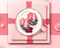 草莓水果花朵PSD素材