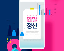 手机数码理←财PSD素材