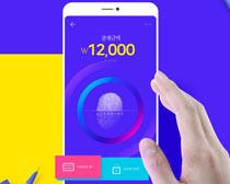 金融理财手机PSD素材