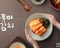 韩国菜饱餐饮美食广告PSD素材