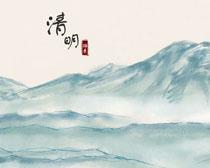 清明时节山峰绘画PSD素材