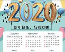 2020年挂历模板PSD素材