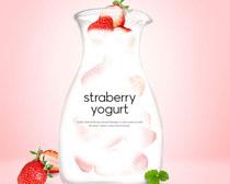草莓饮料杯PSD素材