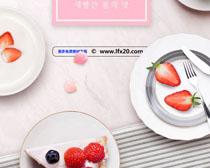 餐具与草莓广告PSD素材