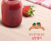 草莓果酱广告PSD素材
