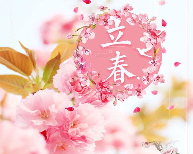 春季花朵盛开PSD素材