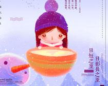 冬至卡通女孩PSD素材