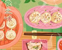 食之味中国风绘画PSD素材