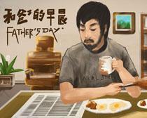 父亲的早餐插画PSD素材