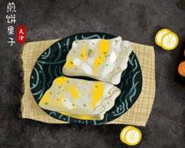 面包早餐展示PSD素材
