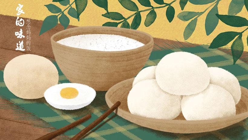 鸡蛋包子米饭时时彩投注平台