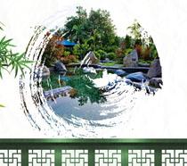 景观园林展示PSD素材
