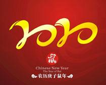 新年海报字体设计矢量素材