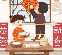 恭贺新春新年时时彩投注平台